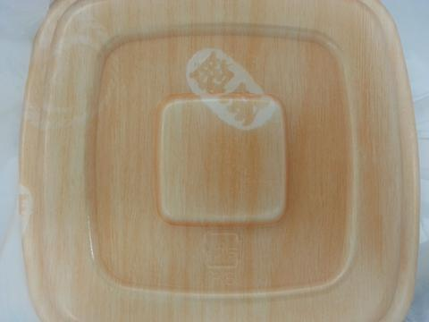 吉野家280円牛丼弁当 (2)