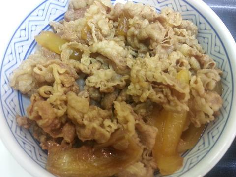 吉野家新牛丼 (1)