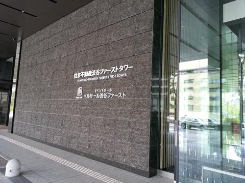 パルコ株主総会お土産2013 (1)