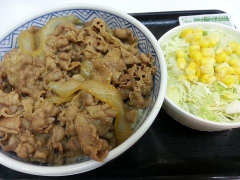 吉野家朝の牛丼 (1)