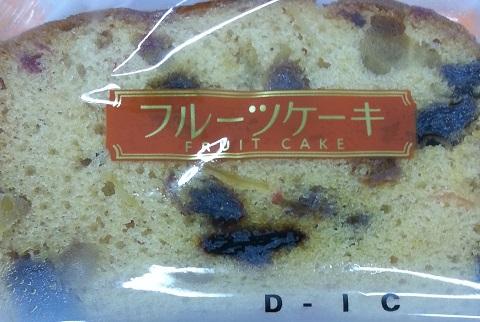 山崎製パン株主優待 (3)