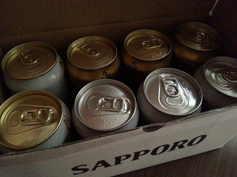 サッポロホールディングス株主優待2013 (2)