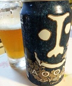 楽天で買った地ビール (2)
