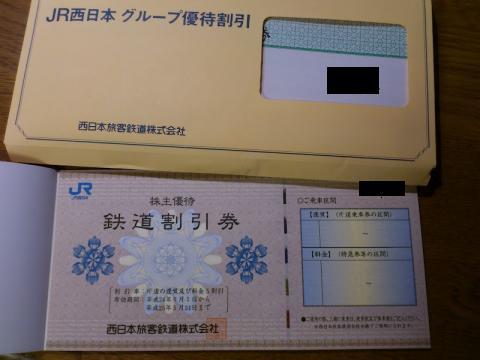 DSC_0001_convert_20120529181153.jpg