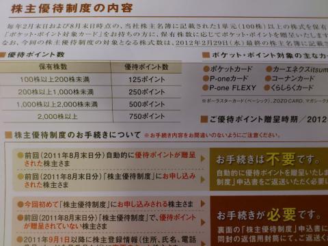 DSC_0005_convert_20120529181242.jpg