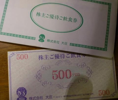 DSC_0030_convert_20120610221111.jpg