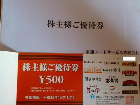 DSC_0290_convert_20120604000922.jpg