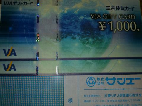 DSC_0291_convert_20120604000940.jpg