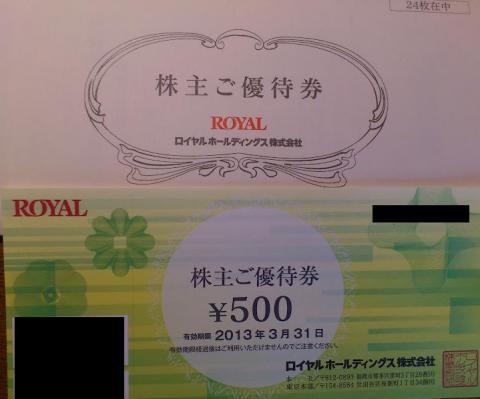 DSC_0293_convert_20120604000952.jpg