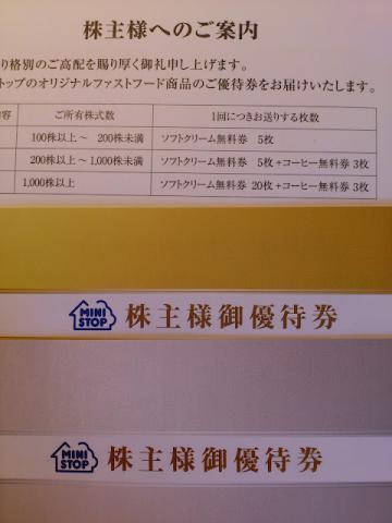 DSC_0296_convert_20120604001048.jpg