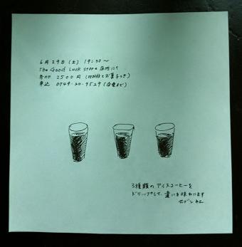 coffee0629.jpg