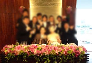 友人の結婚式@広島