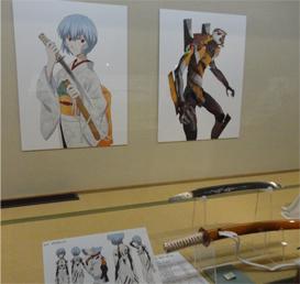 ヱヴァンゲリヲンと日本刀展8