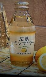 蠎・ウカ繧オ繧、繝€繝シ_convert_20110803171345[1]