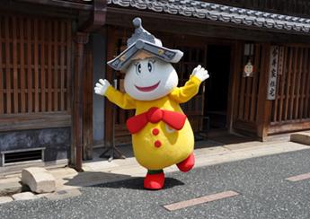 udatu-photo.jpg