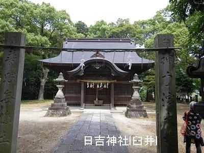 上臼井日吉神社