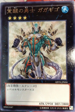 Awakened Champion - Gagagigo