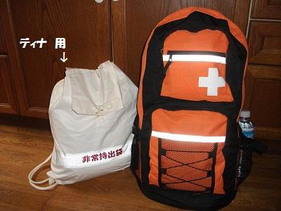 2012_1124~2012夏0027