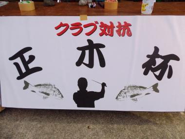 masakihai_convert_20120826222058.jpg