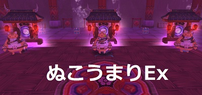 2012-6-8 16_33_28