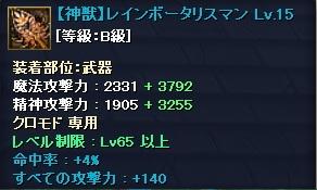 2012-6-21 22_53_38