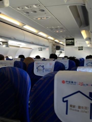 2012-6guangzhou (4)