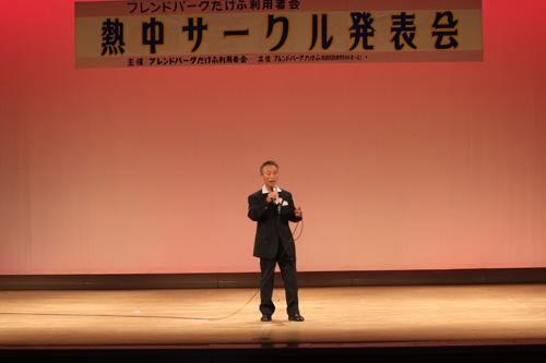 2012051301karaoke.jpg