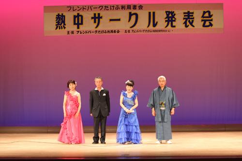 2012051302karaoke.jpg