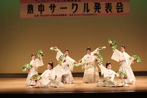 2012051305sousei.jpg