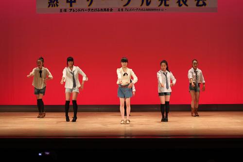 2012051306sousei.jpg