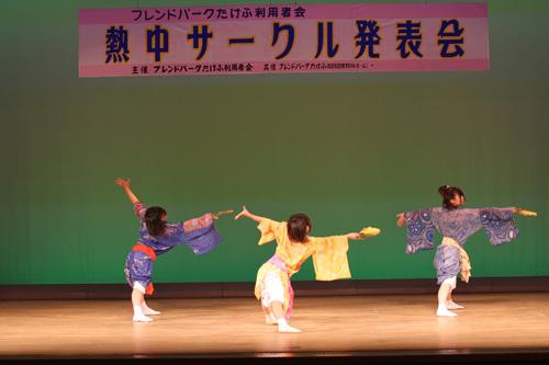 2012051309yui.jpg