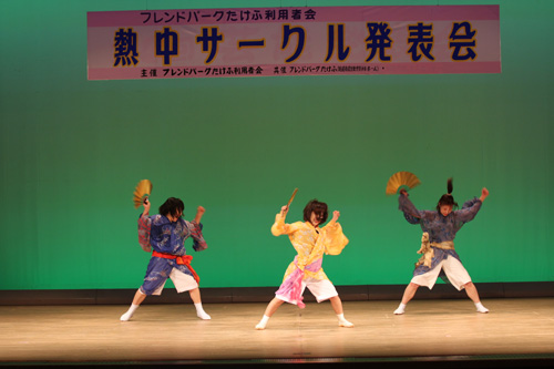 2012051310yui.jpg
