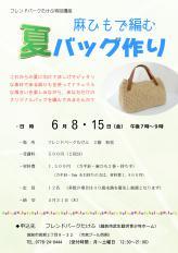 asahimo02.jpg