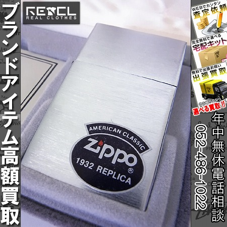 zippoジッポー 1932Replicaレプリカ 1988年 シルバーライター