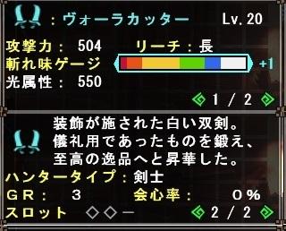 2013041921204772c-crop.jpg