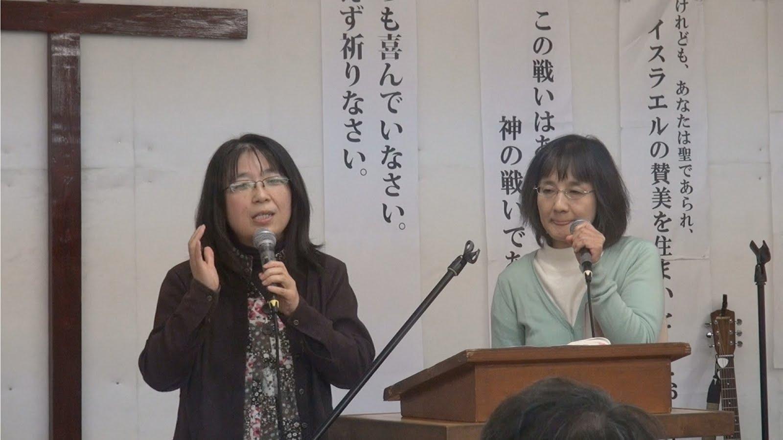 testimony20121112.jpg
