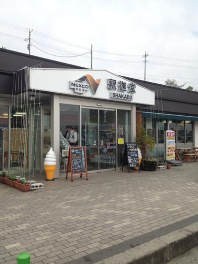 fc2blog_20120605132600c0e.jpg