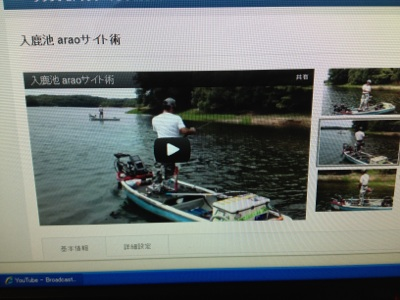 fc2blog_20120625145215a2a.jpg
