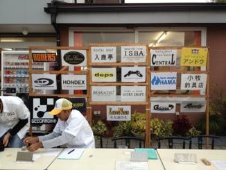 fc2blog_20121014234101e95.jpg