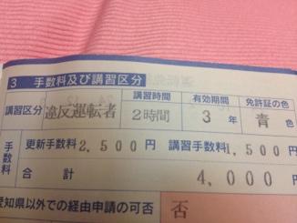 fc2blog_2012102816361403b.jpg