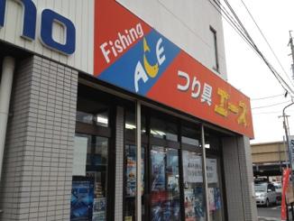 fc2blog_20121028165755d6c.jpg