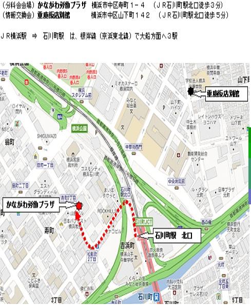 26回関東通研会場