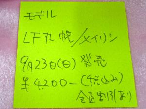 tockmee201209_11_6.jpg