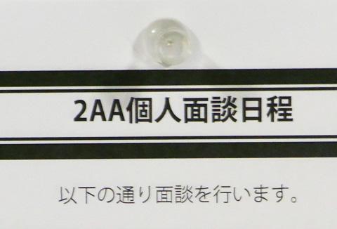 20120509.jpg