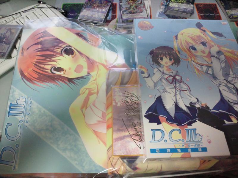 DSC_0155_convert_20120428010333.jpg