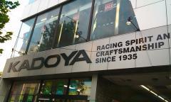KADOYA・浅草本店