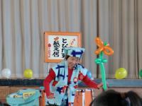ライブ梅ちゃん_convert_20121123132724
