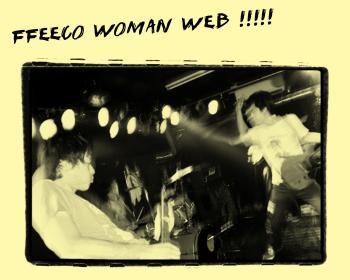 ffeeco woman