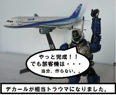A320a.png