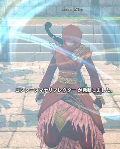 mabinogi_2012_05_15_004.jpg